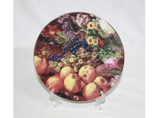 "Platou  decorativ ""Corso"" 19 cm, 1 buc"