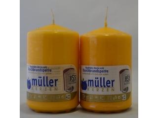 Luminare-pilon Yellow 130/75 mm, 1 buc