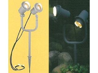 """Proiector de lumina """"Garden"""" Grey 54x20cm 2x35Watt, 1 buc"""