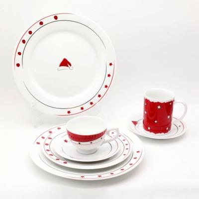 """Dear Santa"" Farfurioara 17 cm, 1 buc, Christmas Collection,"