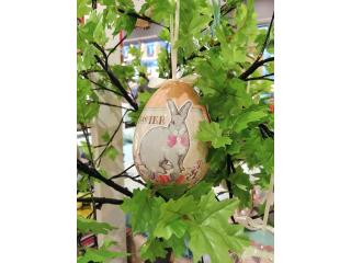Happy Easter Decor ou,  15x22 cm , 1 pcs