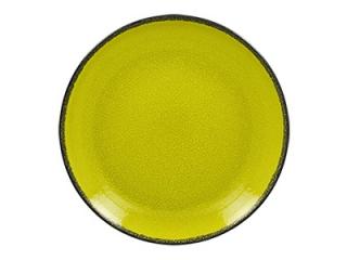 """Fire green"" Farfurie 18cm.,1buc."