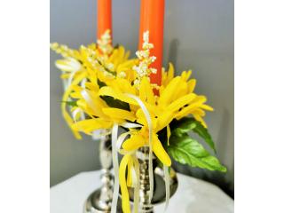 """Coronita artificiala """"Easter"""" S, Yellow, 1 buc."""