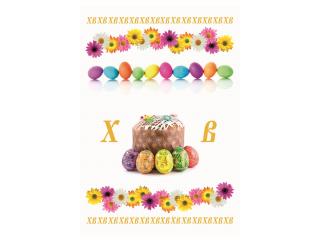 "Prosop ""Easter"" 50*70 cm, 1 buc"