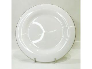 """""""Opus Platinum"""" Platou 25.9 cm, 1 buc."""