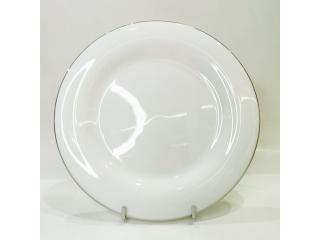"""""""Opus Platinum"""" Platou  22,1 cm, 1 buc."""